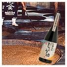 ヤマヒサ天然醸造醤油