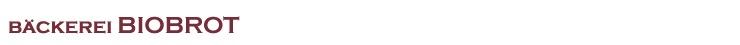 ベッカライビオブロート直伝。全粒粉パンレシピ「クノーテン」