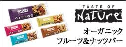 Taste of nature�ʥƥ����ȥ��֥͡����㡼�˥������˥å����ꥢ��С�