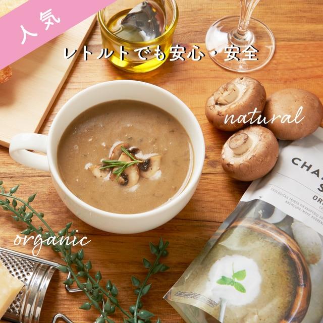 インスタント・乾麺