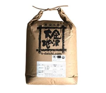 金沢大地有機JAS玄米