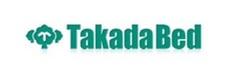 高田ベッド(TakadaBed)