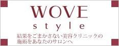 ウォブスタイルWovstyle