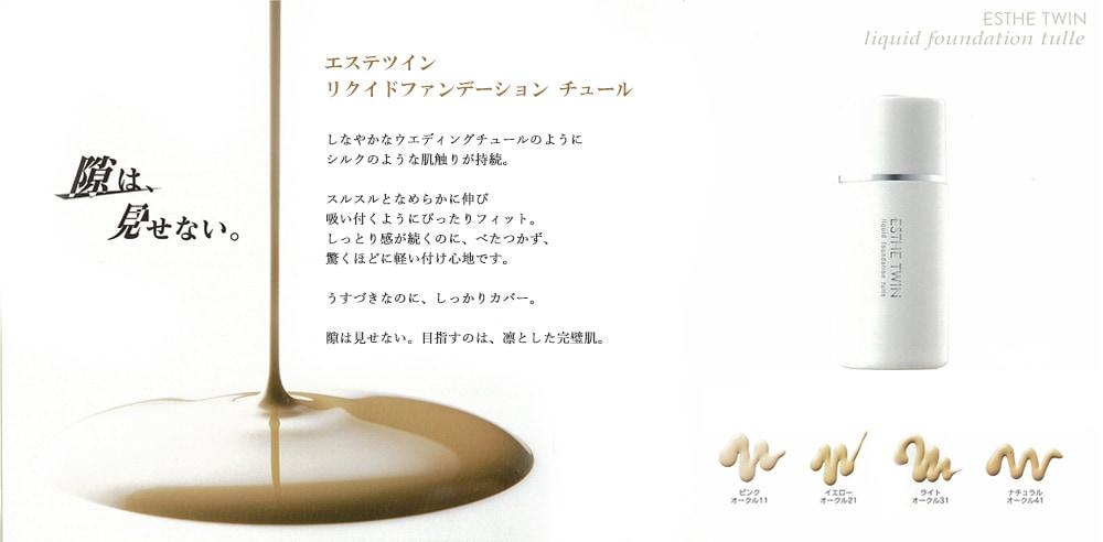 http://gigaplus.makeshop.jp/bl01/ET_MAKE/make_lfd_hed.jpg