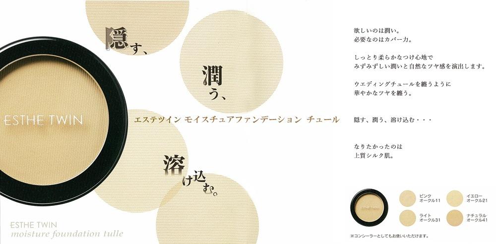 http://gigaplus.makeshop.jp/bl01/ET_MAKE/make_mfd_hed.jpg