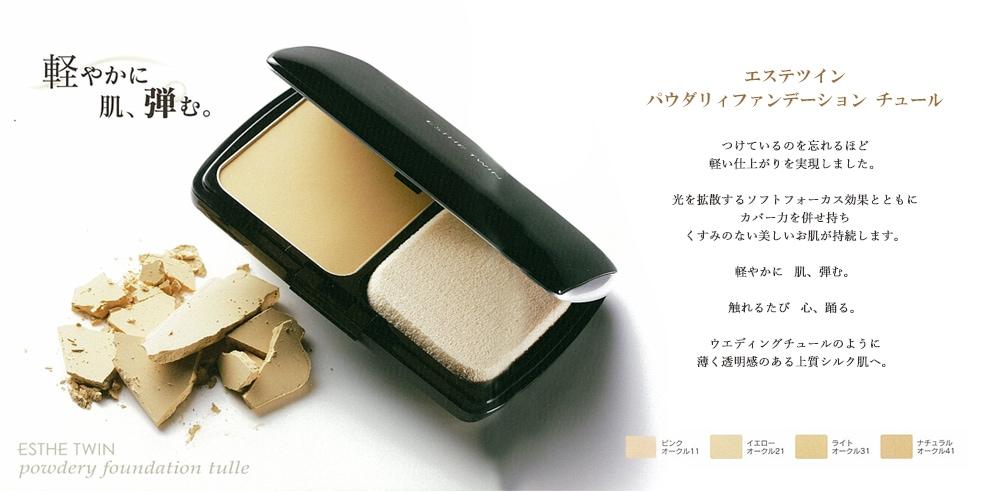 http://gigaplus.makeshop.jp/bl01/ET_MAKE/make_pfd_hed.jpg