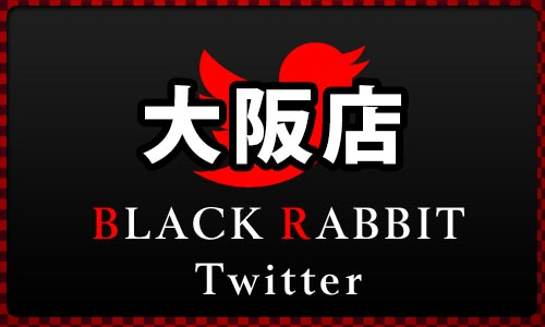BLACKRABBITツイッター