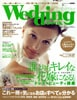 WeddingBook No.38