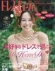 ゼクシィ8月号別冊ドレス&ビューティー