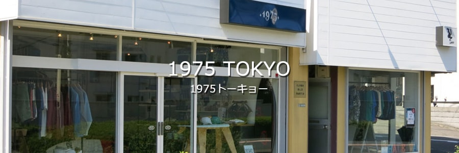 1975 TOKYO,1975トーキョー