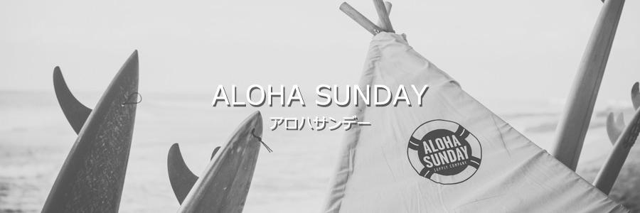 ALOHA SUNDAY,アロハサンデー