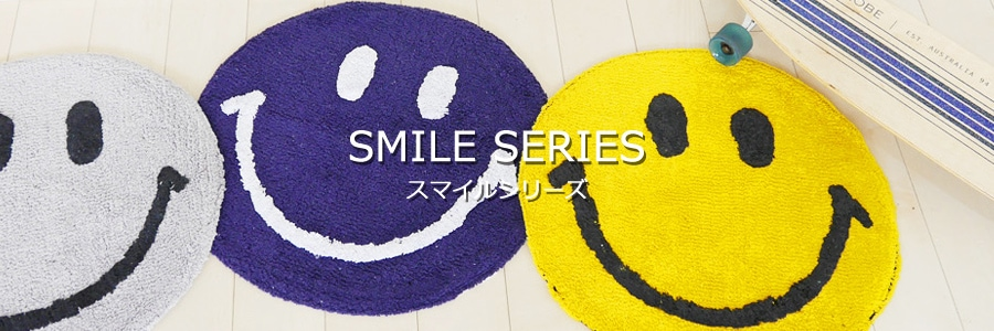 SMILE SERIES,スマイルシリーズ,ニコちゃん,にこちゃん