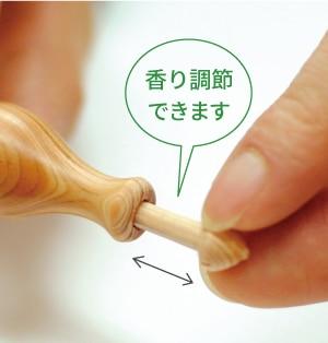 樹齢300年木曽ひのきアロマペンダント