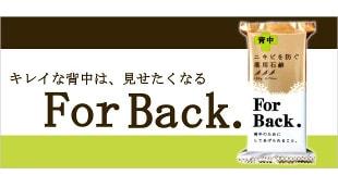 forback