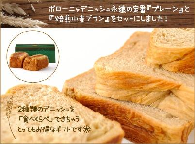 baisen-komugi_gift.jpg