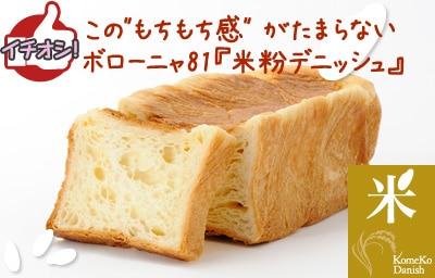 contents_sakura.jpg