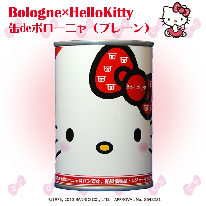 kitty缶プレーン