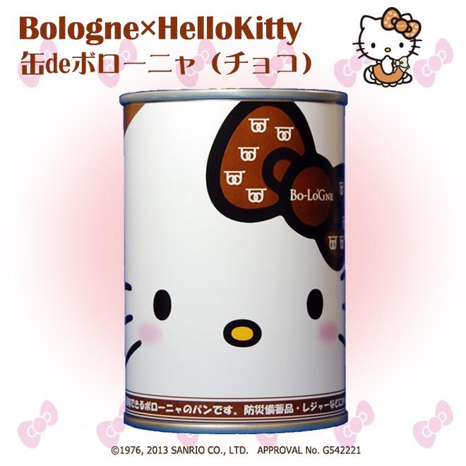 kitty缶チョコ