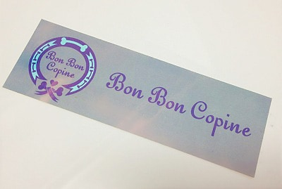 BonBon Copine キラキラ オーロラステッカー
