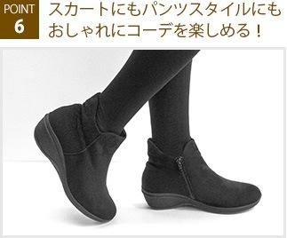 【bonico限定】アルコペディコ L'ライン ANKLE BOOTS(アンクルブーツ)  コンフォート軽量ブーツ