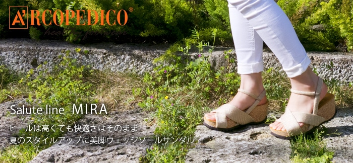 ARCOPEDICO/アルコペディコ サルーテラインMIRA(ミラ)   軽量・快適シューズ