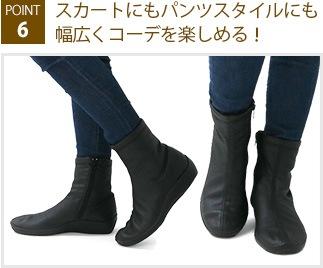 ARCOPEDICO/アルコペディコ L'ライン L8(ショートブーツ) 軽量・快適ブーツ