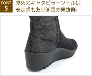 アルコペディコ L'ラインHELENA SHORT(ヘレナショート)   コンフォート軽量ブーツ