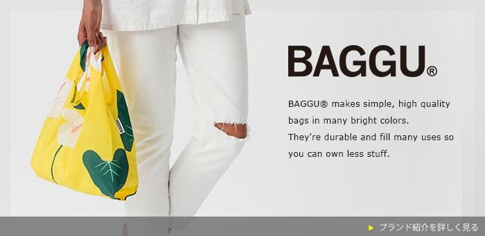 BAGGU バグー / bonicoオンラインショップ
