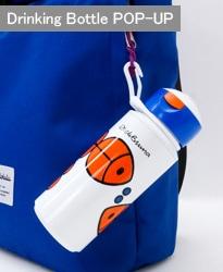 ロスティ・メパル/Rosti mepal Drinking Bottle POP-UP Bruna ドリンキングボトル ポップアップ ブルーナ