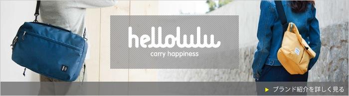 hellolulu���ʰ���