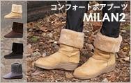 ���륳�ڥǥ�����L'�饤�� MILAN2 ���̡�����ե����ȥܥ��֡���