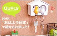 �������/QUALY DUO SPARROW KEY RING �����ۥ����