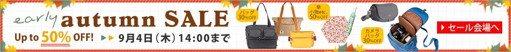 EARLY SUMMER SALE�����桪����50��OFF