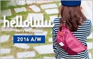 Hellolulu ハロルル 2016aw