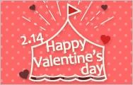 valentine2017