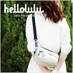 ハロルル/Hellolulu HOLLIS(掘るリス) 3WAYバックパック