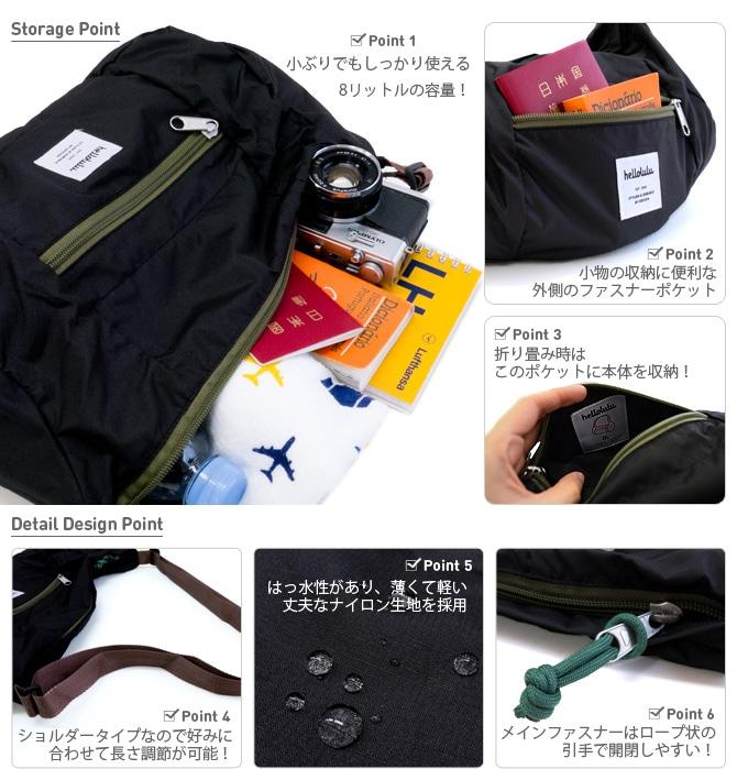 ハロルル/Hellolulu BRIO(ブリオ) パッカブルコンパクトショルダーバッグ