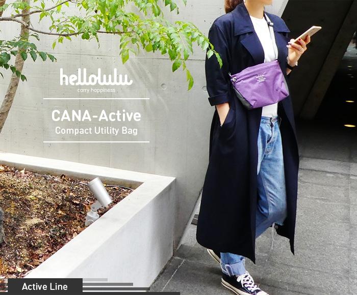 ハロルル/Hellolulu CANA-Active(カナアクティブ) ショルダーバッグ
