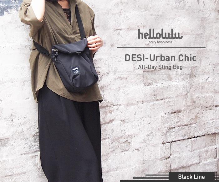 ハロルル/Hellolulu DESI-Urban Chic(デシアーバンシック)スリングバッグ/ミニショルダー
