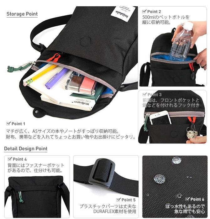 ハロルル/Hellolulu DESI(デシ) スリングバッグ