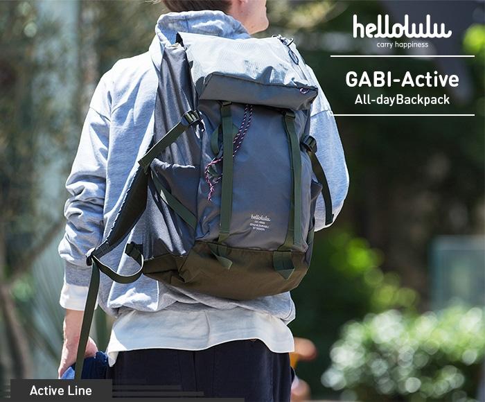 ハロルル/Hellolulu GABI-Active(ギャビアクティブ) PC収納付マルチリュックサック