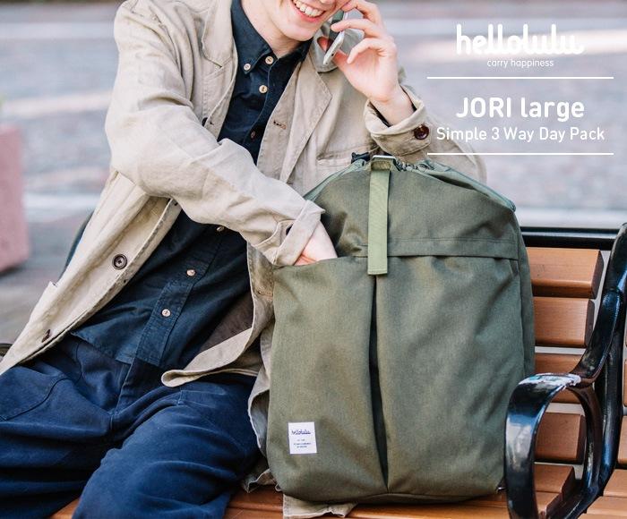 ハロルル/Hellolulu JORI large(ジョリーラージ) 3WAYデイパック