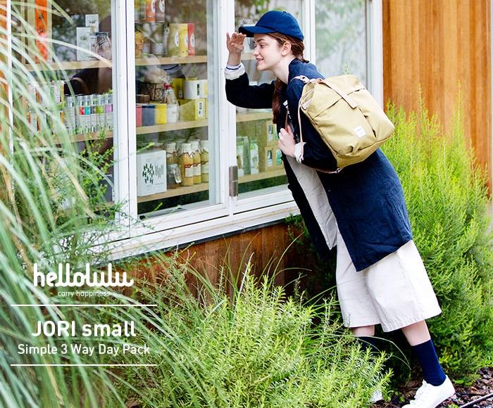 ハロルル/Hellolulu JORI small(ジョリースモール) 3WAYデイパック