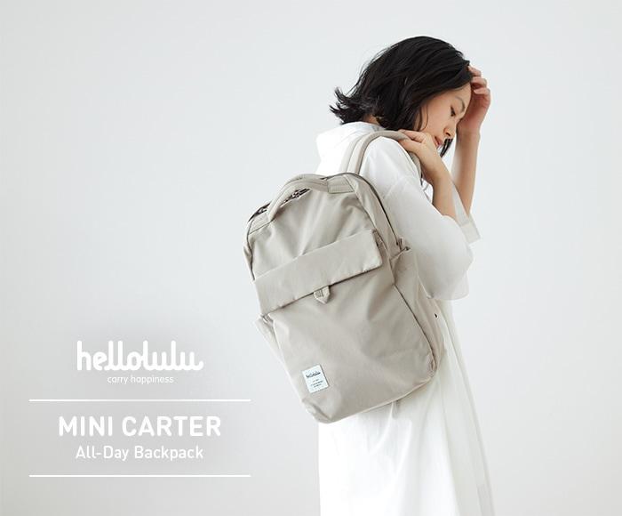 ハロルル/Hellolulu MINI CARTER(ミニカーター)バックパック