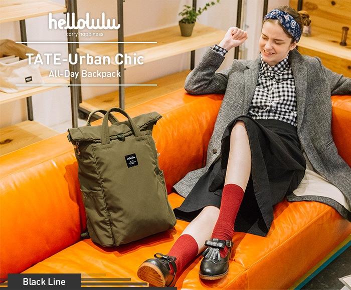 ハロルル/Hellolulu TATE-Urban Chic(テイトアーバンシック)PC収納付2WAYバックパック