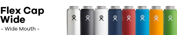 ハイドロフラスク/Hydro Flask Flex Cap Wide キャップ