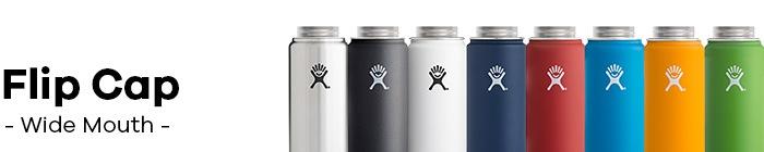 ハイドロフラスク/Hydro Flask Flip Cap キャップ
