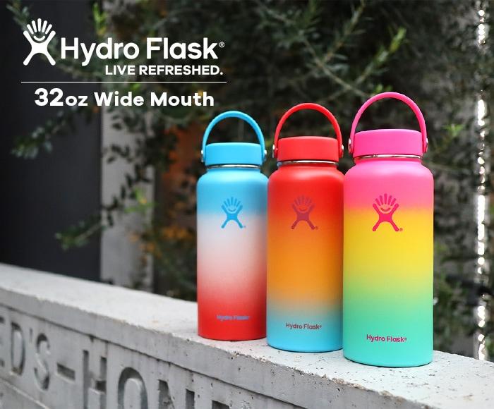 ハイドロフラスク/Hydro Flask Shave Ice Collection 32oz Wide Mouth ステンレスボトル(946ml)