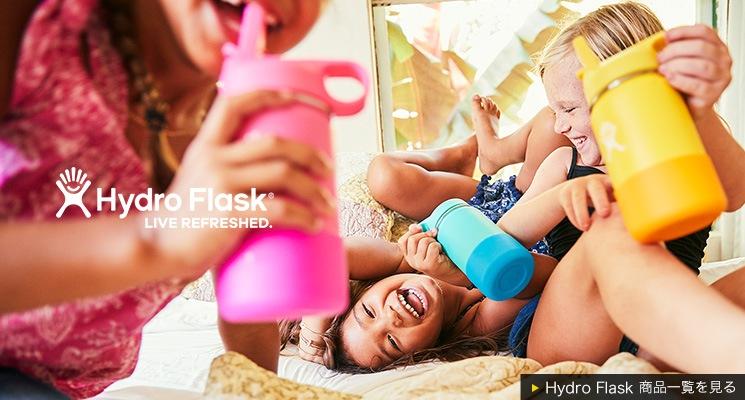 ハイドロフラスク/Hydro Flask