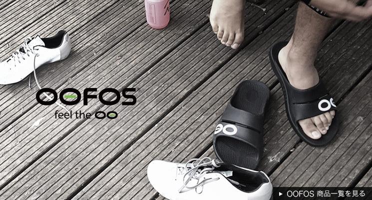 ウーフォス/OOFS